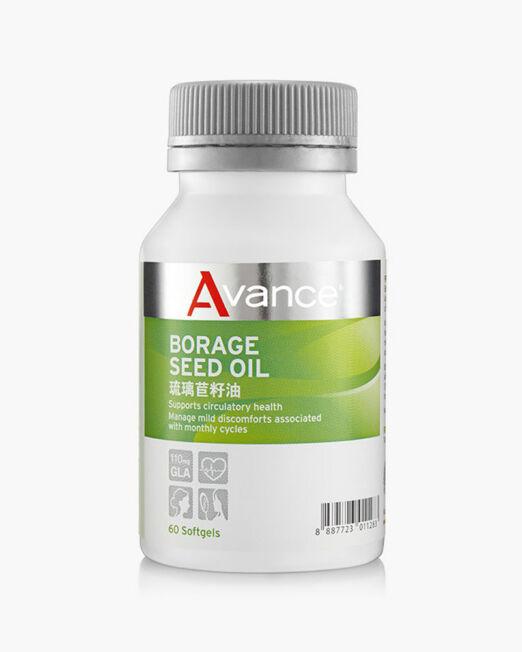 avance-borage-seed-oil-2
